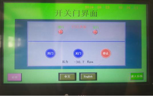 設置程序參數